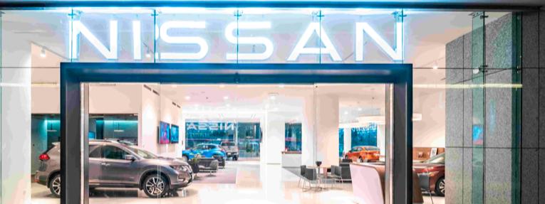 Nuevo concepto de showroom Nissan