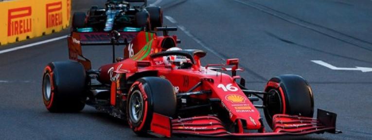 ¡Una de las calificaciones más interrumpidas e impredecibles que podamos recordar!: Pirelli