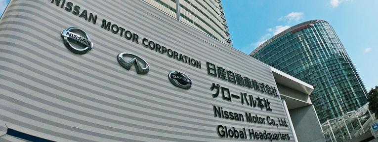 Sólidos resultados globales de Nissan para el año fiscal 2021
