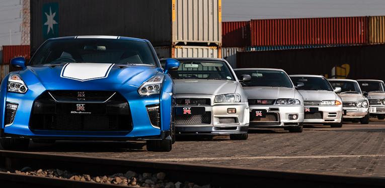 Del Nissan Skyline hasta el GT-R